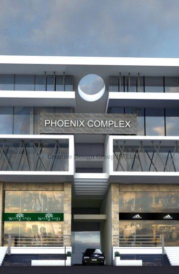 phoenix complex